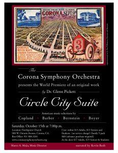 Corona Suite poster V3 copy.jpg